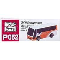 ポケットトミカ 三菱ふそう エアロクイーン 東京空港交通 エアポートリムジンバス P052 タイトー ミニカー 非売品
