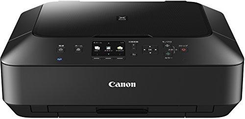Canon インクジェットプリンター複合機 PIXUS MG6730 BK ブラック