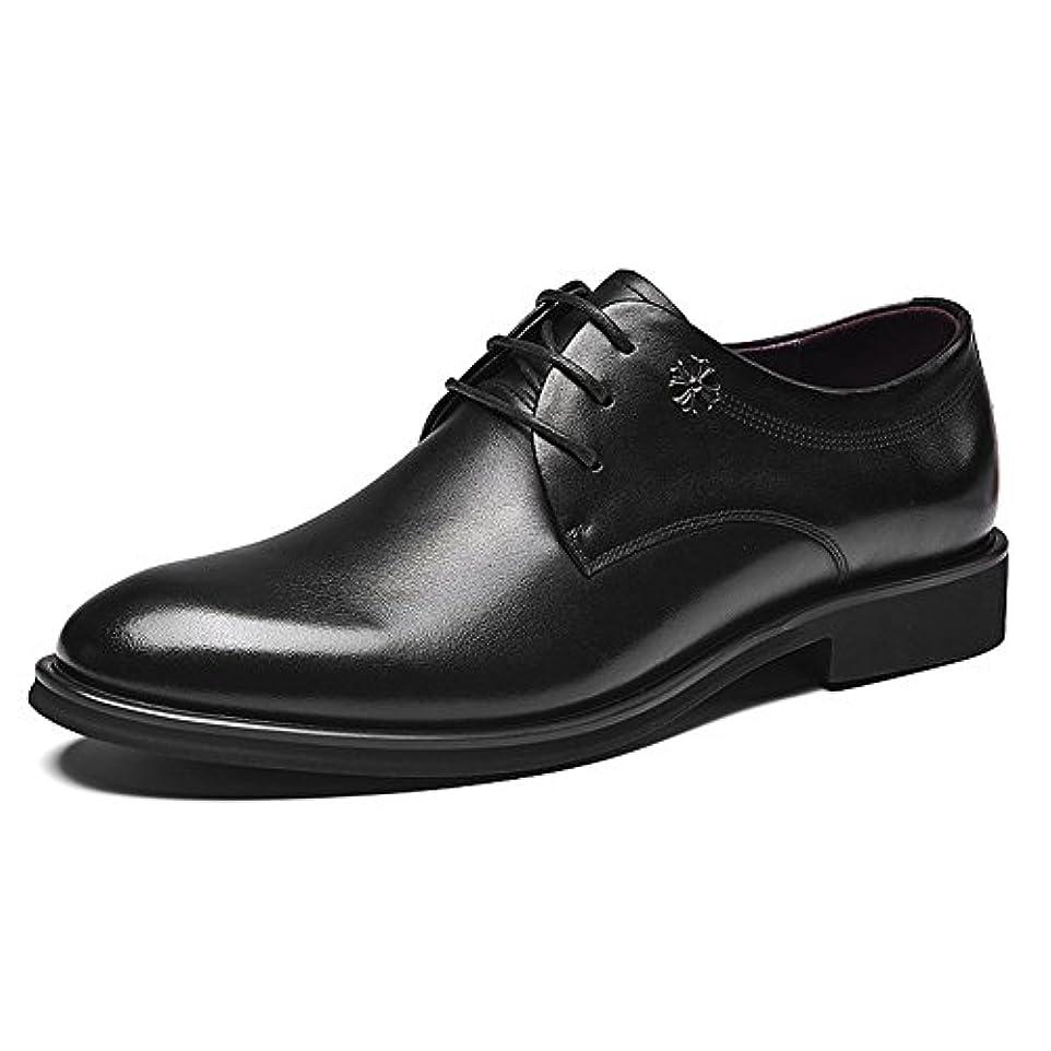ソートブリリアントアフリカ人[Mooncc] 紳士靴 メンズ ビジネスシューズ 革靴 外羽根 本革 カジュアル 通気性抜群 通勤 結婚式