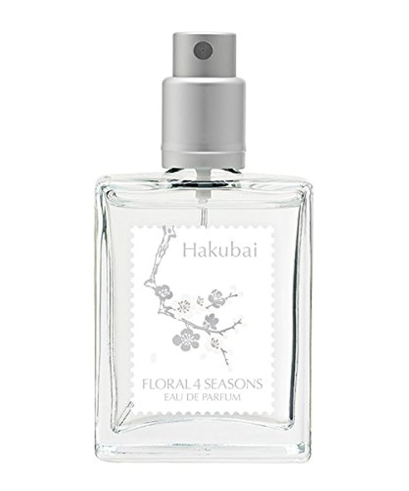 スマッシュ社会科差し迫った武蔵野ワークスの香水「白梅」(ハクバイ)(EDP/25mL)