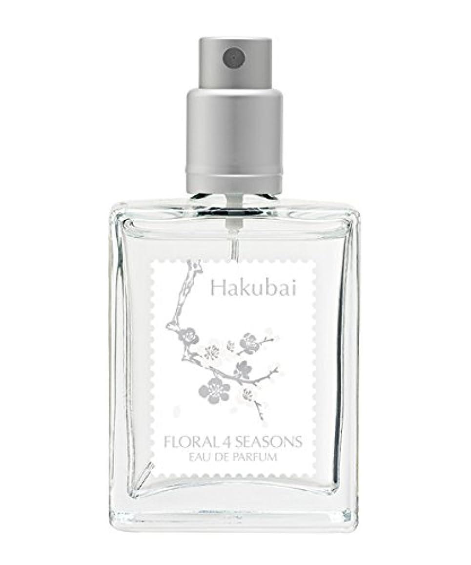 滑りやすい三角そこ武蔵野ワークスの香水「白梅」(ハクバイ)(EDP/25mL)