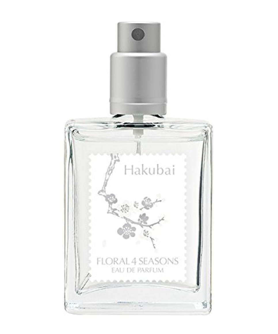 金曜日哲学博士従事する武蔵野ワークスの香水「白梅」(ハクバイ)(EDP/25mL)