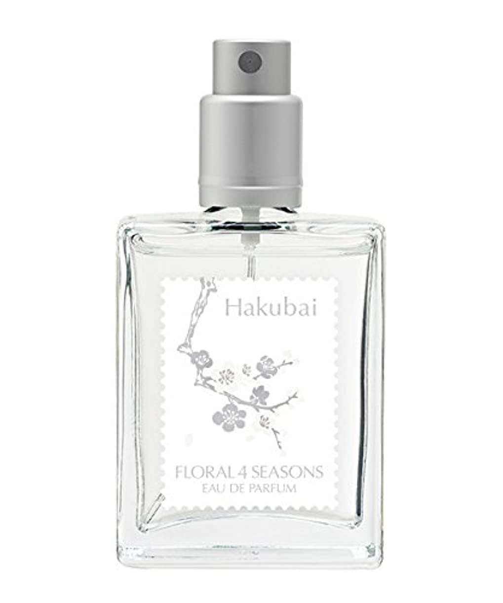 ループ葉っぱ葉っぱ武蔵野ワークスの香水「白梅」(ハクバイ)(EDP/25mL)