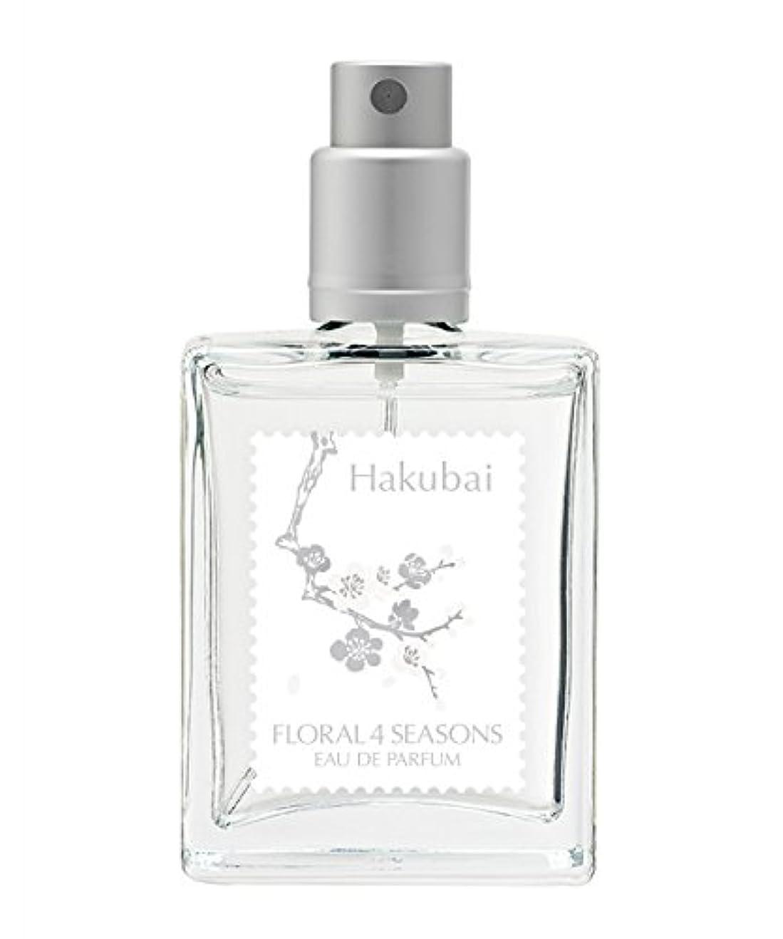 能力飛行機興奮武蔵野ワークスの香水「白梅」(ハクバイ)(EDP/25mL)