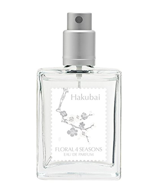 成果卒業測る武蔵野ワークスの香水「白梅」(ハクバイ)(EDP/25mL)