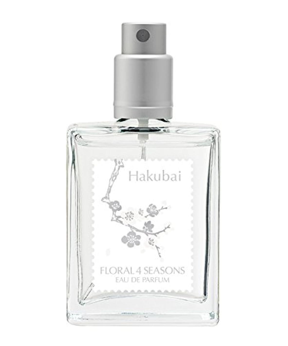途方もないしっかり有毒な武蔵野ワークスの香水「白梅」(ハクバイ)(EDP/25mL)