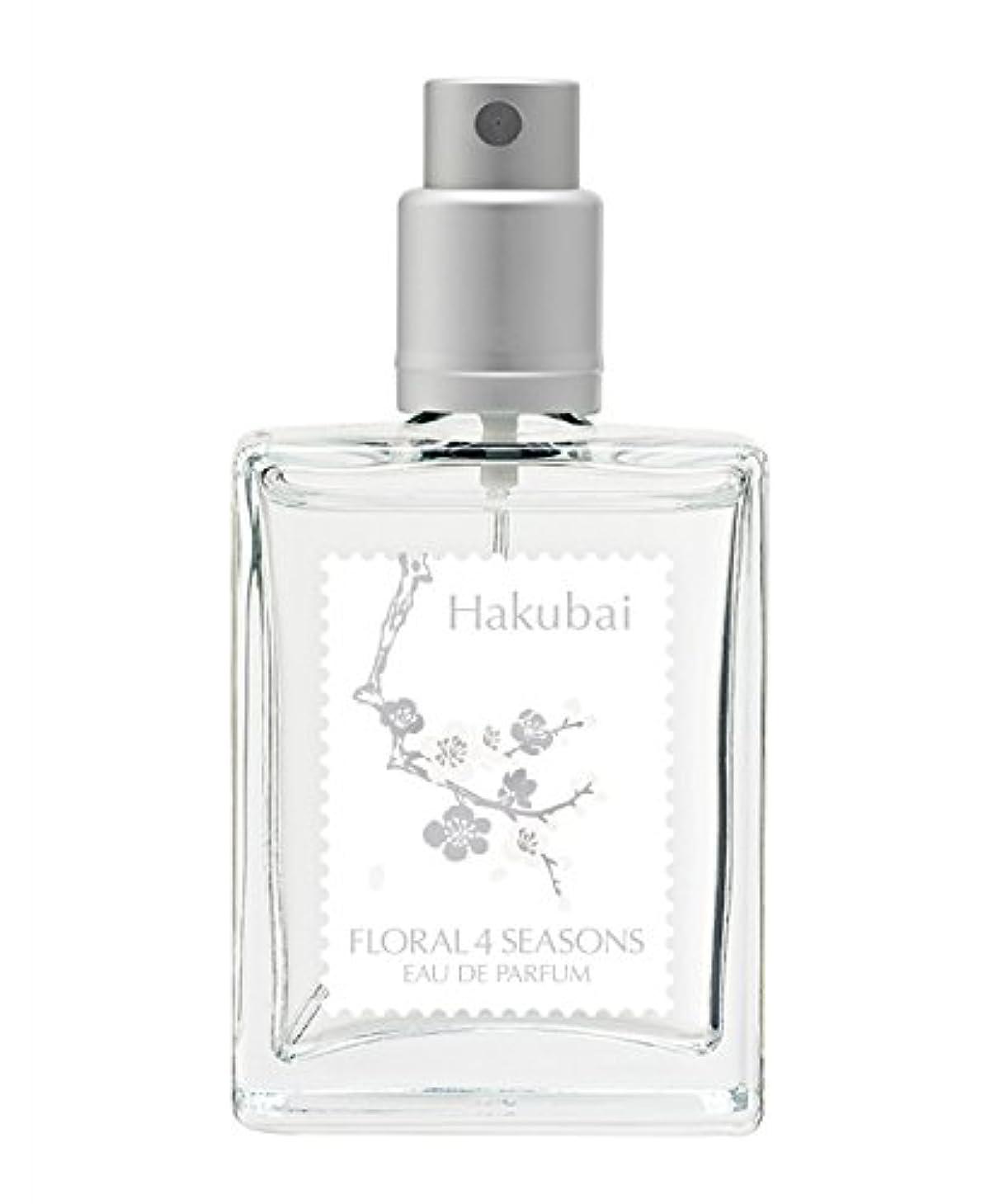 外側収束する無能武蔵野ワークスの香水「白梅」(ハクバイ)(EDP/25mL)