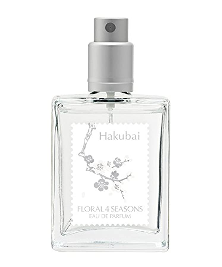 腹値下げ急いで武蔵野ワークスの香水「白梅」(ハクバイ)(EDP/25mL)