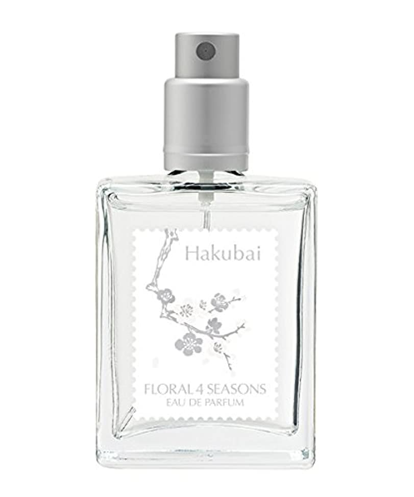 パン五延期する武蔵野ワークスの香水「白梅」(ハクバイ)(EDP/25mL)