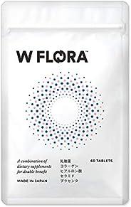 乳酸菌 サプリメント ダブルフローラ 30日分 有胞子性乳酸菌 短鎖脂肪酸 イヌリン ヒアルロン酸 コラーゲン セラミド