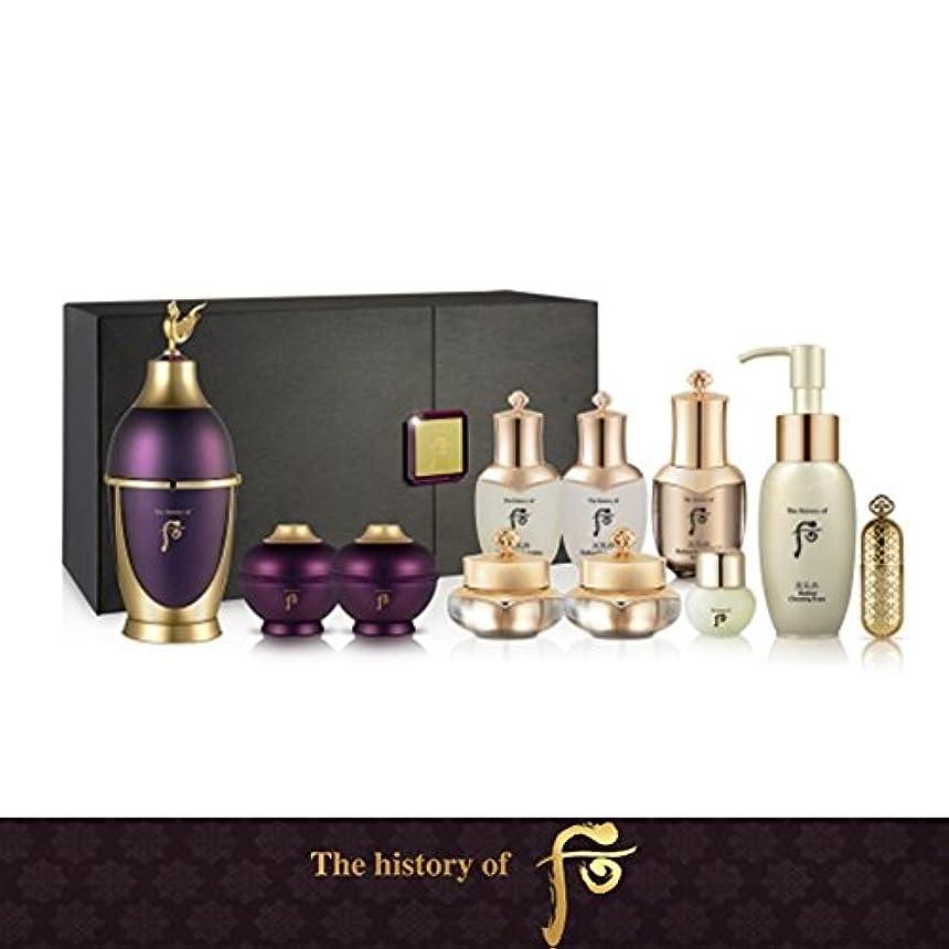 不利益効果的苦情文句【フー/The history of whoo] Whoo后 Hwanyu Essence Special Set/后(フー)よりヒストリー?オブ?後環ユーゴエッセンス スペシャルセット +[Sample Gift](海外直送品)