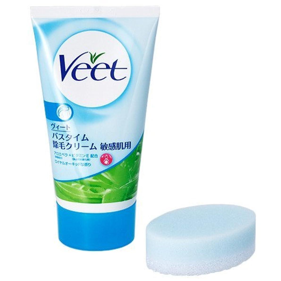 素晴らしさテンション葉ヴィート 除毛クリーム 敏感肌用