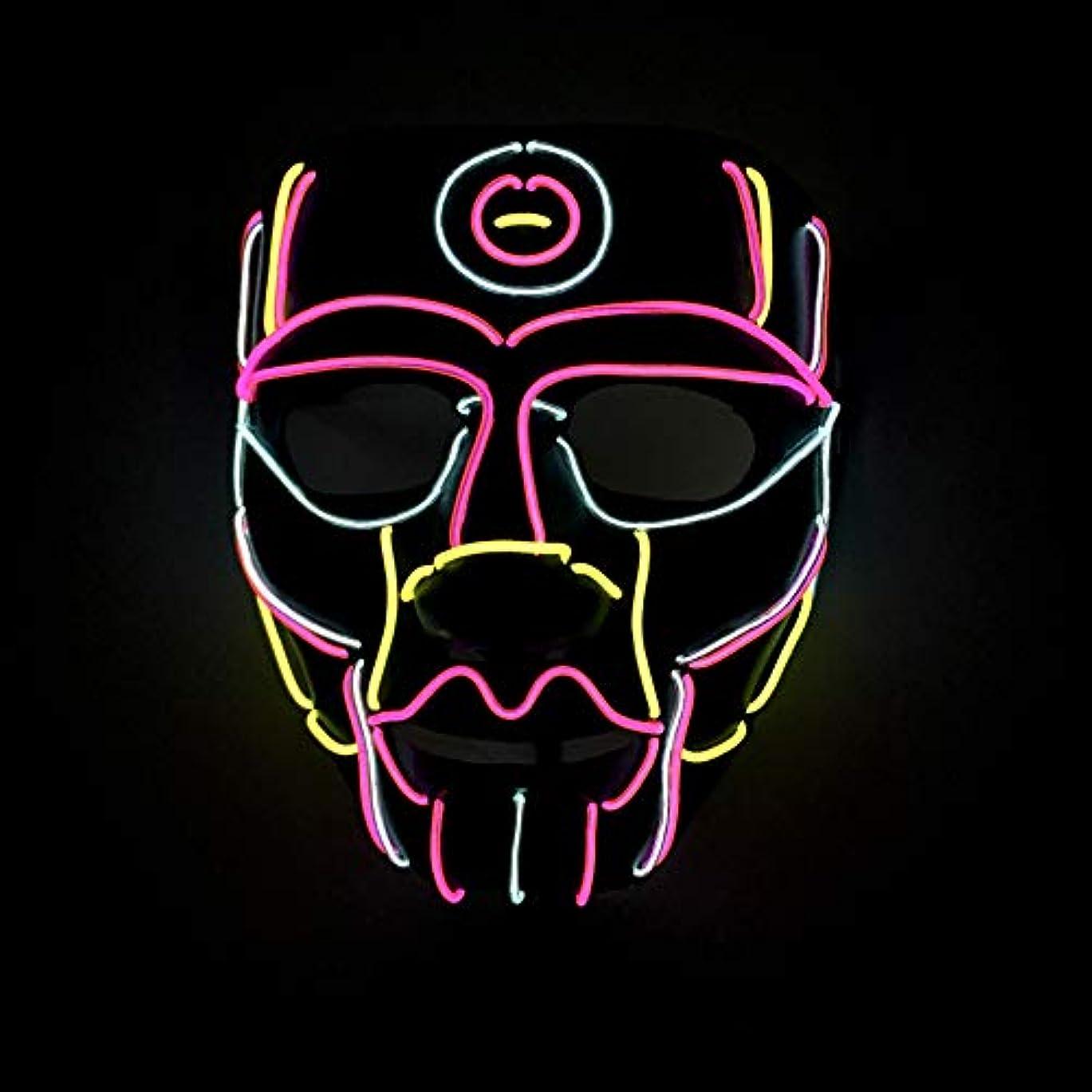 教養があるマンモスキリストカラフル モンスター イルミネーション ハロウィン テロ LED マスク EL ワイヤー カーニバル イルミネーション マスク プロム パーティー プロップ MAG.AL
