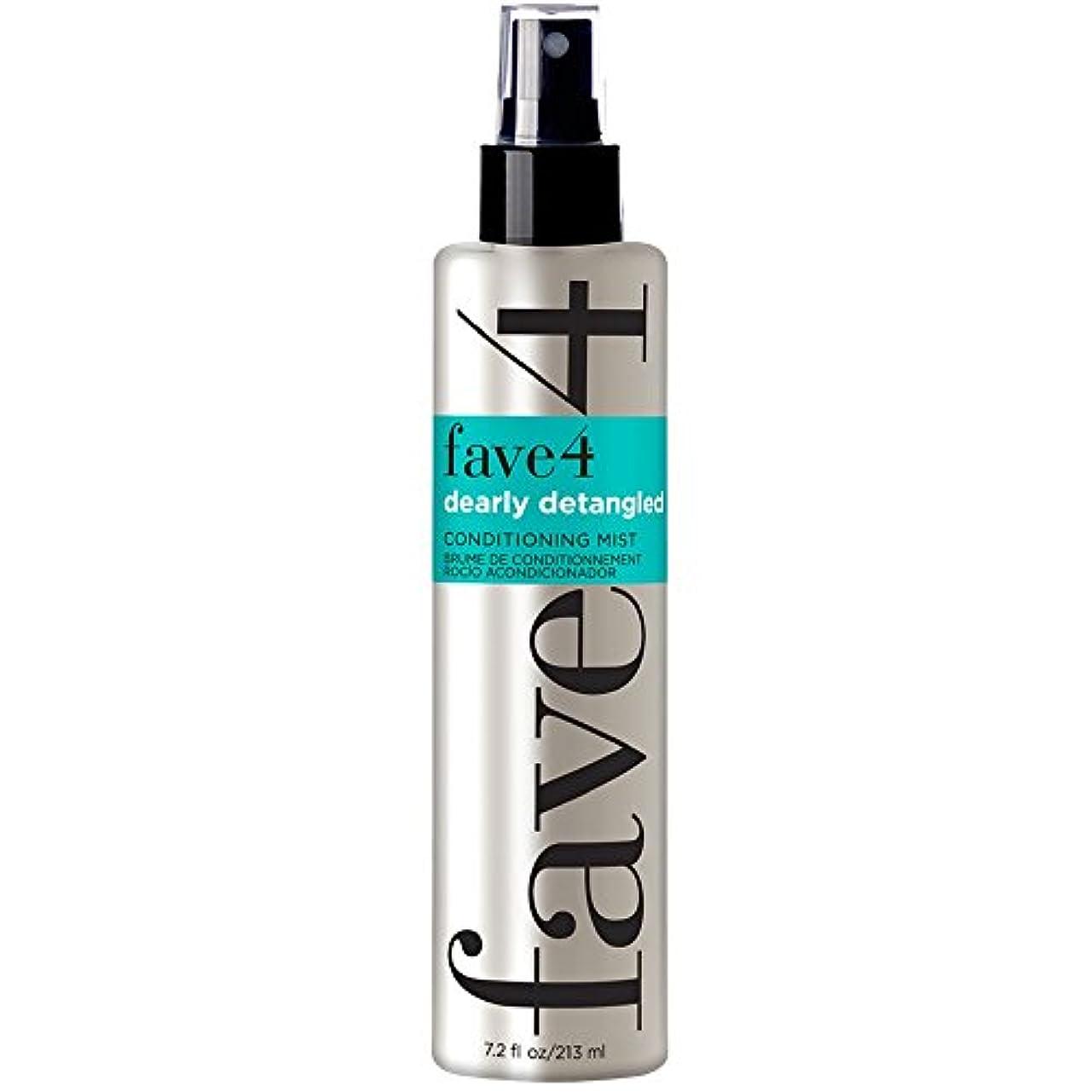 fave4 コンディショナーコンディショニングスプレーで心からDetangledリーブ - 硫酸無料|パラベンフリー|グルテンフリー|シリコーンフリー|虐待無料|色処理した毛髪、7.2オンスのための安全な