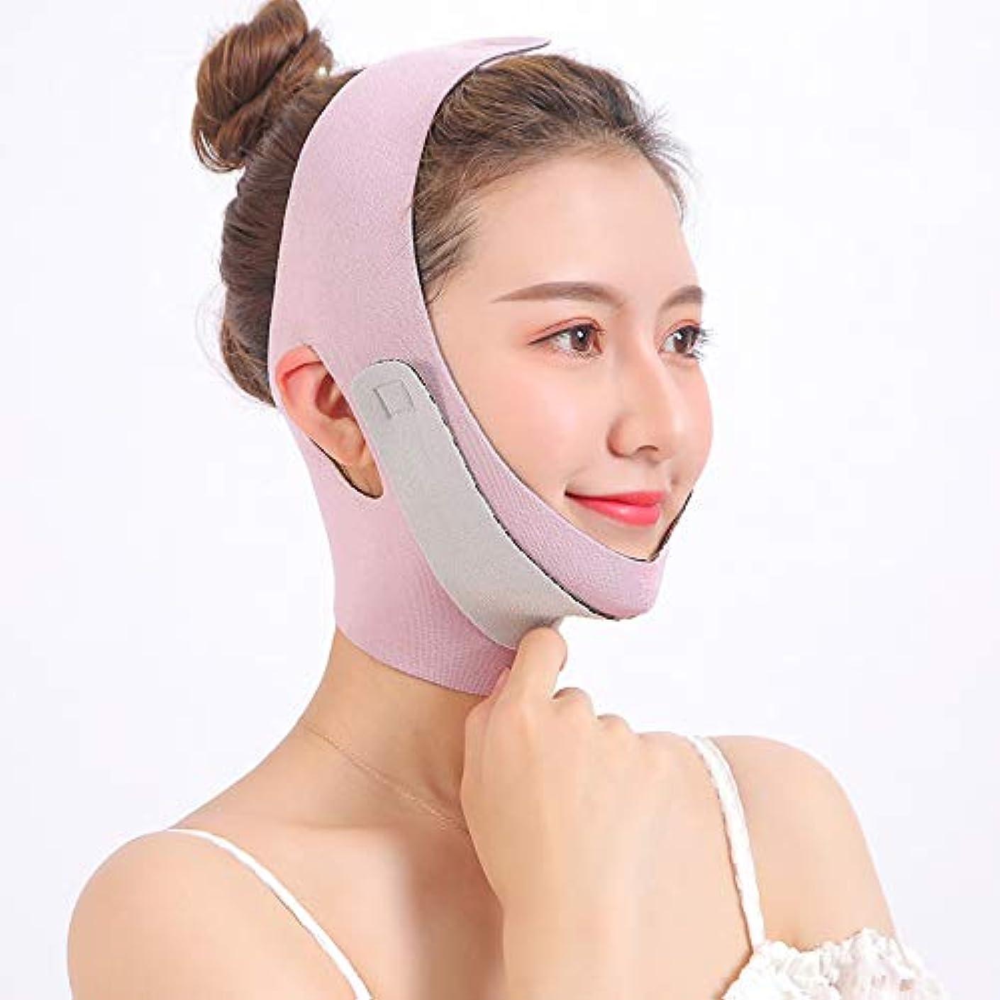 違反するホットブロック顔面重量損失顔包帯小さな v 顔薄いダブルあごリフトを引き締めアーティファクトシェーピングマスク睡眠フード薄い顔ベルト