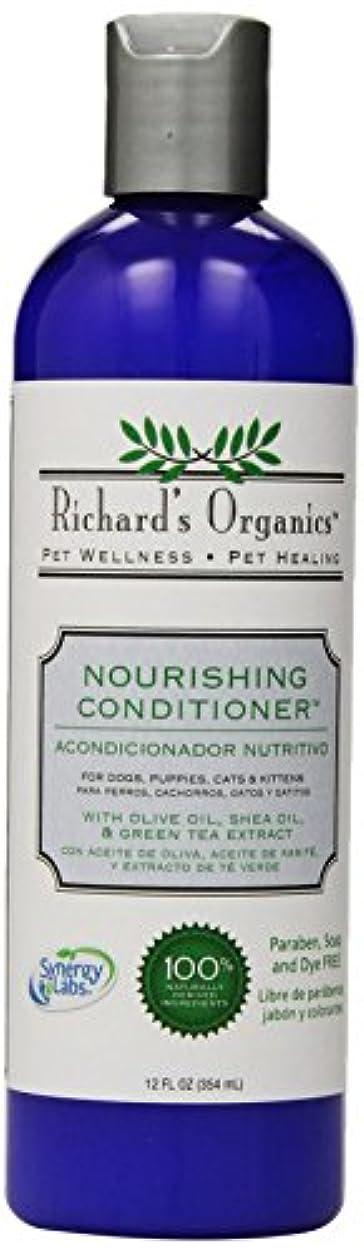 文字通りコインデコレーションSynergyLabs Richard's Organics 栄養補給コンディショナー; 12液量オンス。 オンス