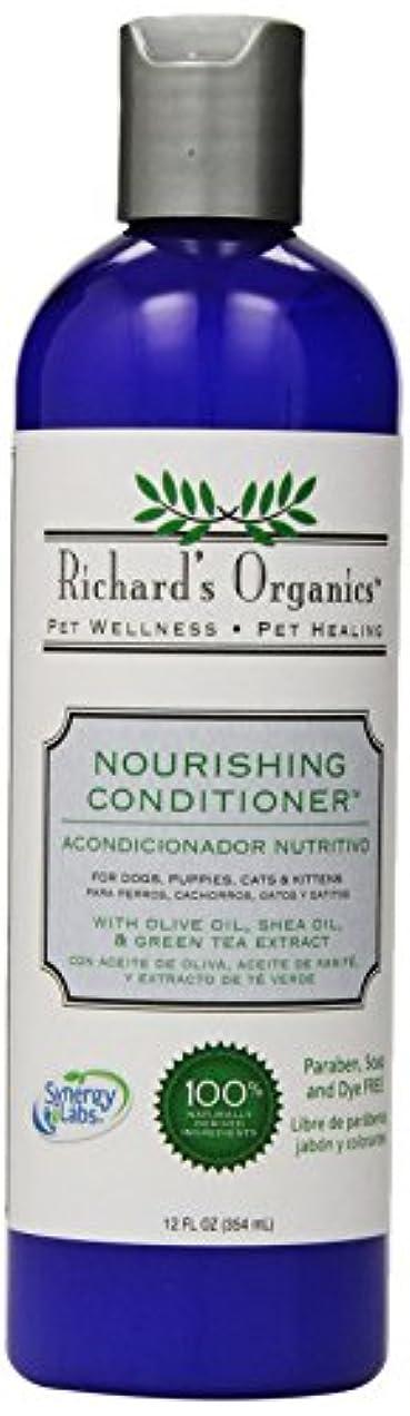 ぬれたご飯同性愛者SynergyLabs Richard's Organics 栄養補給コンディショナー; 12液量オンス。 オンス