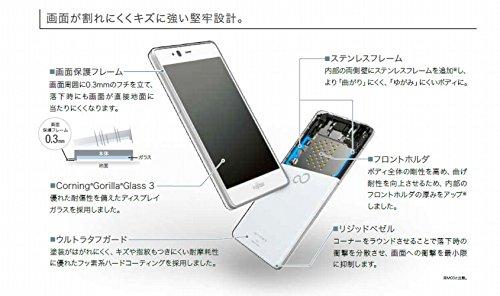 富士通 SIMフリースマートフォン arrows M04(デニムブルー)【日本正規代理店品】 FARM06313-6