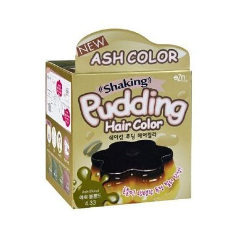朝の体操をする汚物アッティカスKOREA NO.1 毛染め(hair dyeing) shaking pudding hair color (ash blond) [並行輸入品]