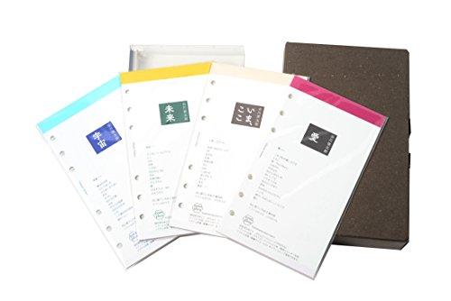 谷川俊太郎 リフィル型詩集「宇宙/愛/いま、ここ/未来」セット オリジナルバインダー付・特製箱入り (ポエムピースシリーズ)の詳細を見る