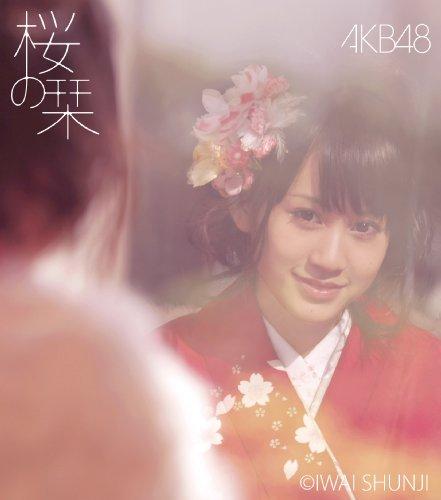 桜の栞(A)(DVD付)