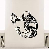 Ansyny ジムスポーツ壁デカールラグビーアメリカンフットボール選手ウォールステッカービニールホームアート壁画ラグビー選手ステッカー男の子ルームの装飾57 * 56センチ