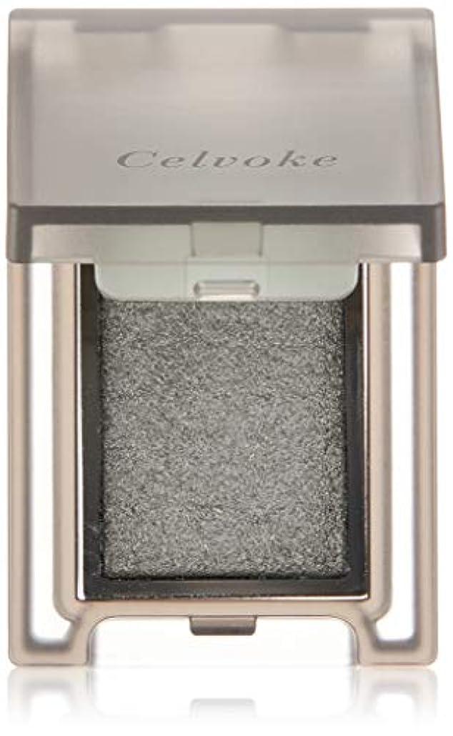 批判的にしがみつく先例Celvoke(セルヴォーク) ヴォランタリー アイズ 全24色 18 フォレストグリーン