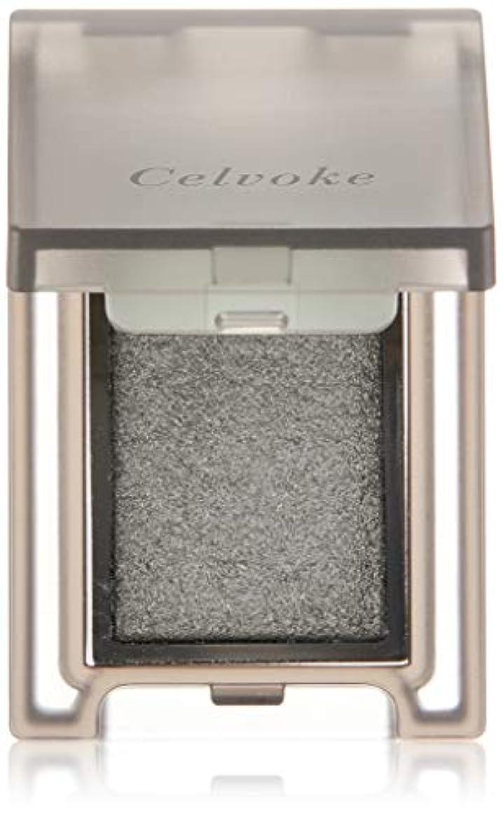 高架温室福祉Celvoke(セルヴォーク) ヴォランタリー アイズ 全24色 18 フォレストグリーン