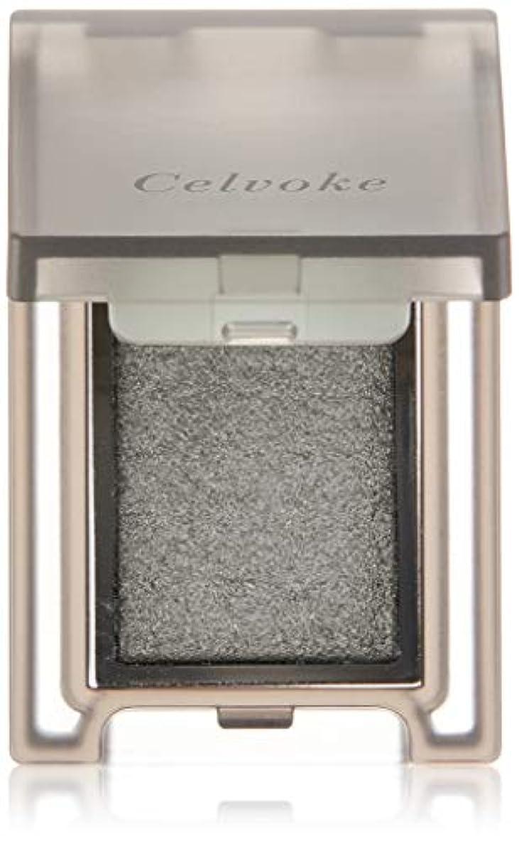 慣れている明らかにする水平Celvoke(セルヴォーク) ヴォランタリー アイズ 全24色 18 フォレストグリーン