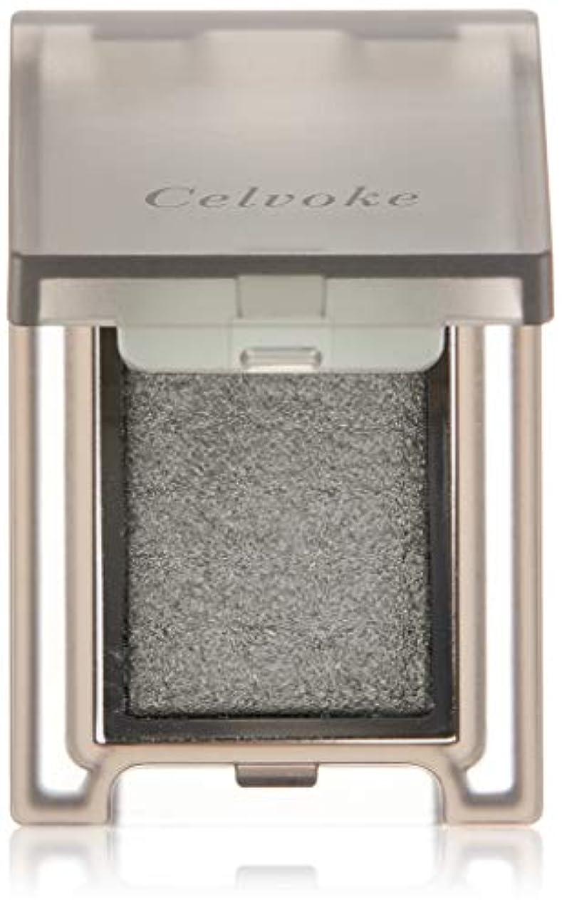 カロリー証明書ミッションCelvoke(セルヴォーク) ヴォランタリー アイズ 全24色 18 フォレストグリーン
