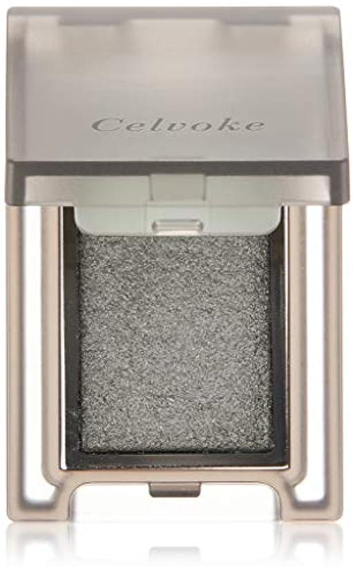 衛星経済的水銀のCelvoke(セルヴォーク) ヴォランタリー アイズ 全24色 18 フォレストグリーン