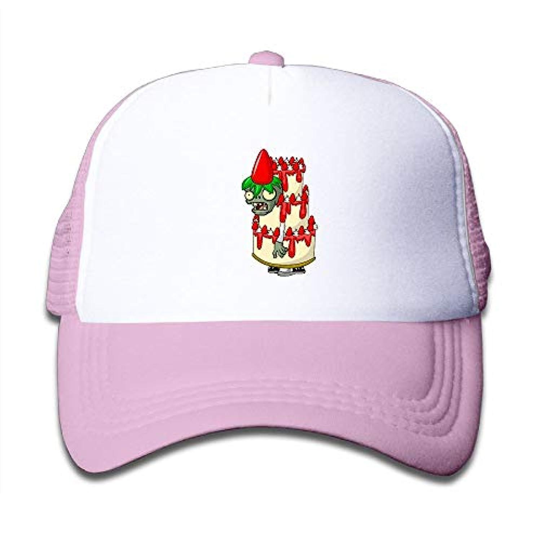 子ども グリッドキャップチーズケーキ ゾンビ おしゃれな 軽量 メッシュ帽子 オスとメス 通用