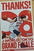 J-World 日替わりステッカー 火神 大我 2/10 JW限定 J-ワールド グランドフィナーレ