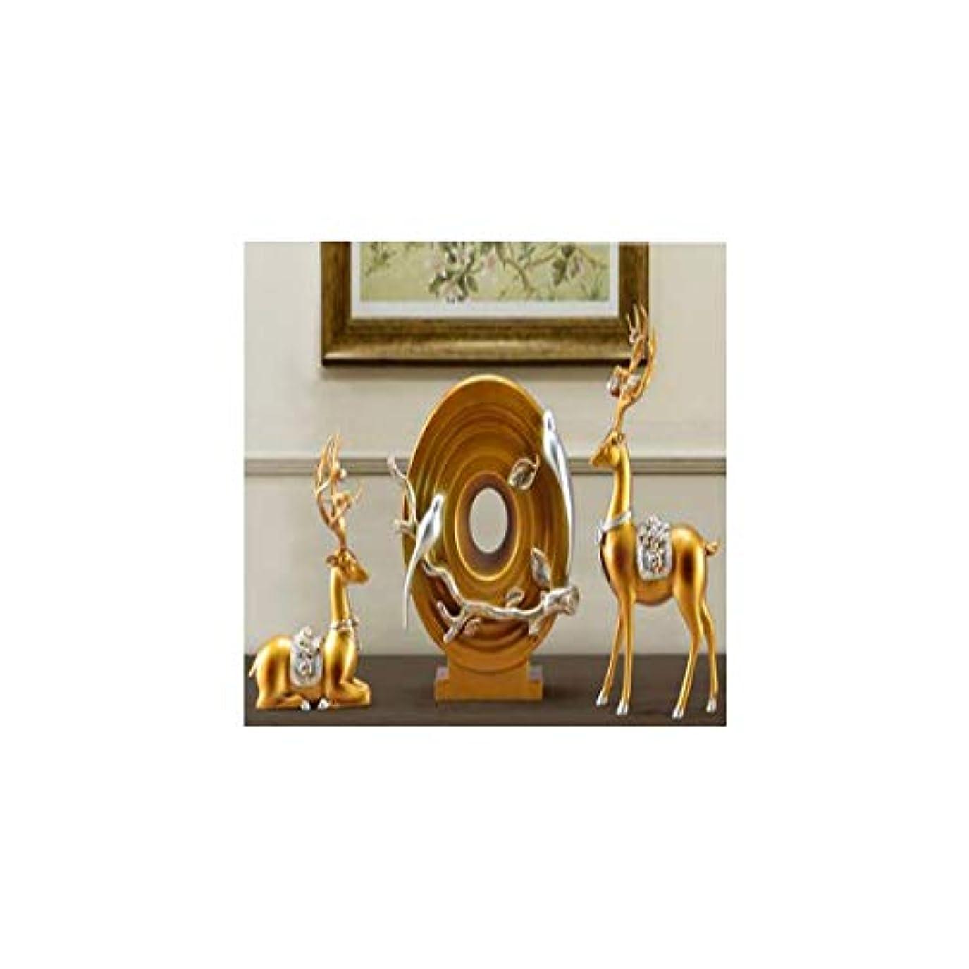 開始みぞれマーキーGaoxingbianlidian001 クリエイティブアメリカン鹿の装飾品花瓶リビングルーム新しい家の結婚式のギフトワインキャビネットテレビキャビネットホームソフト装飾家具,楽しいホリデーギフト (Color : B)