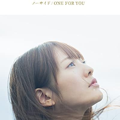 ノーサイド/ONE FOR YOU