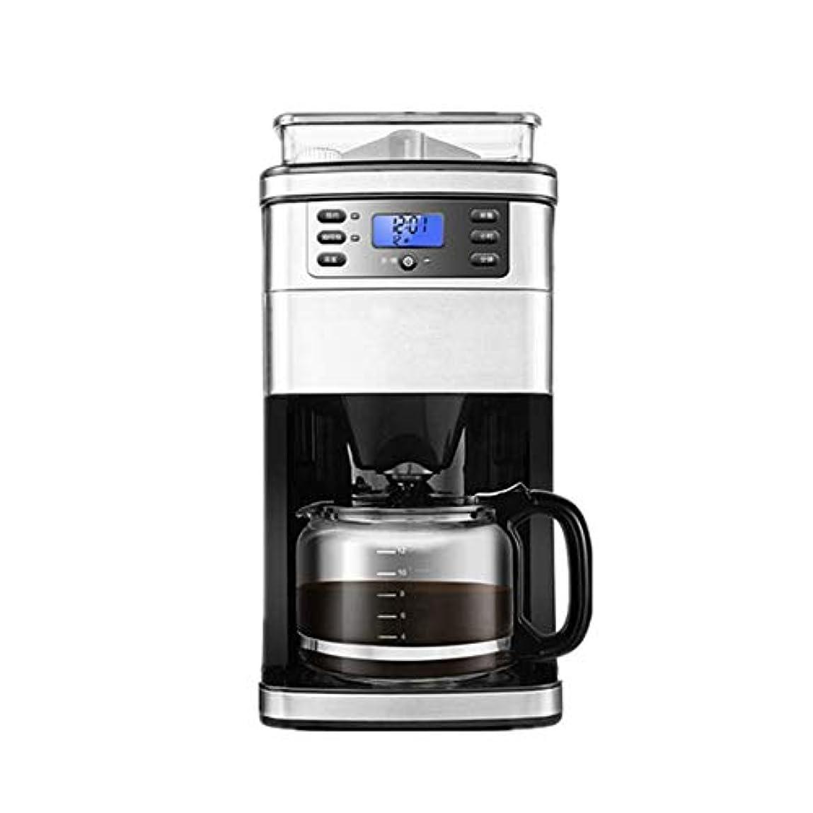任意独立剥ぎ取る全自動ドリップ式全自動コーヒーマシン ステンレス、1.25L大容量、3つの強み、透明液晶画面断熱機能
