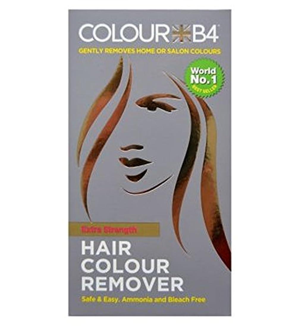感じ副時間厳守Colour B4. Hair colour remover extra strength - カラーB4。ヘアカラーリムーバー余分な強さ (ColourB4) [並行輸入品]