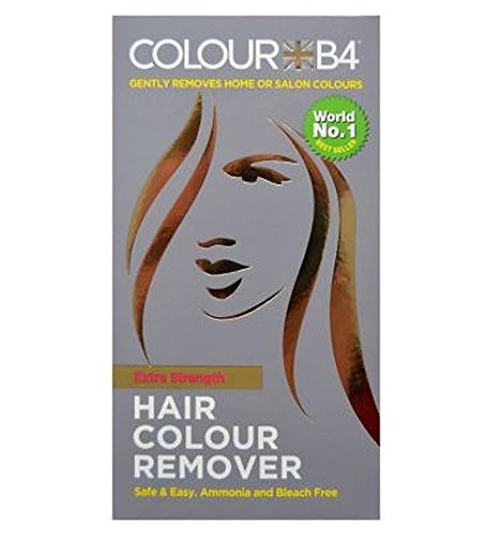 カストディアンすることになっている不倫Colour B4. Hair colour remover extra strength - カラーB4。ヘアカラーリムーバー余分な強さ (ColourB4) [並行輸入品]