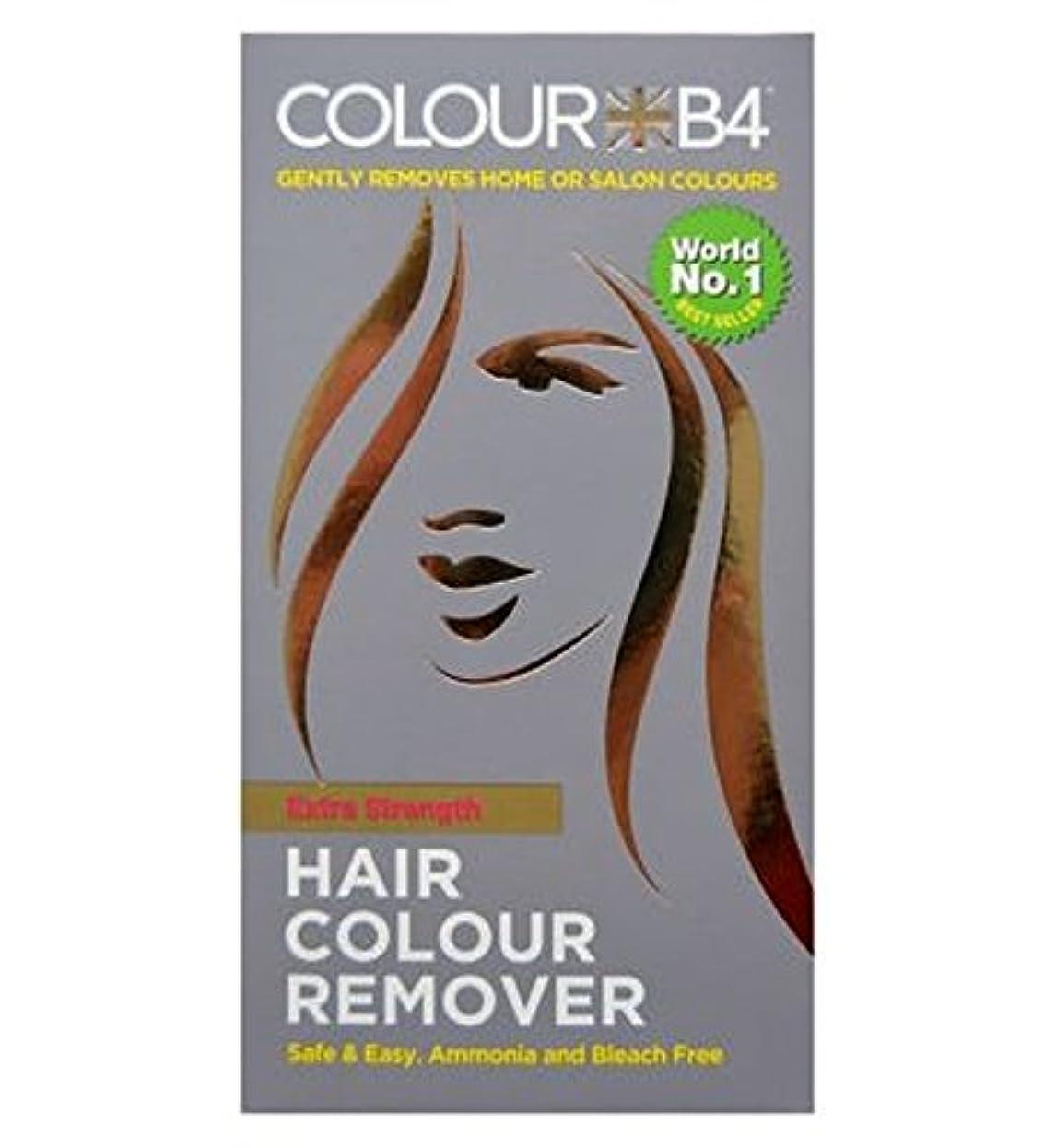 添加剤含む抜け目がないColour B4. Hair colour remover extra strength - カラーB4。ヘアカラーリムーバー余分な強さ (ColourB4) [並行輸入品]
