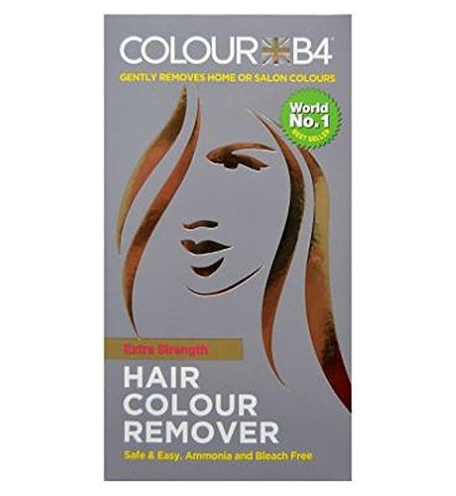 見落とすコンペアラブサラボColour B4. Hair colour remover extra strength - カラーB4。ヘアカラーリムーバー余分な強さ (ColourB4) [並行輸入品]