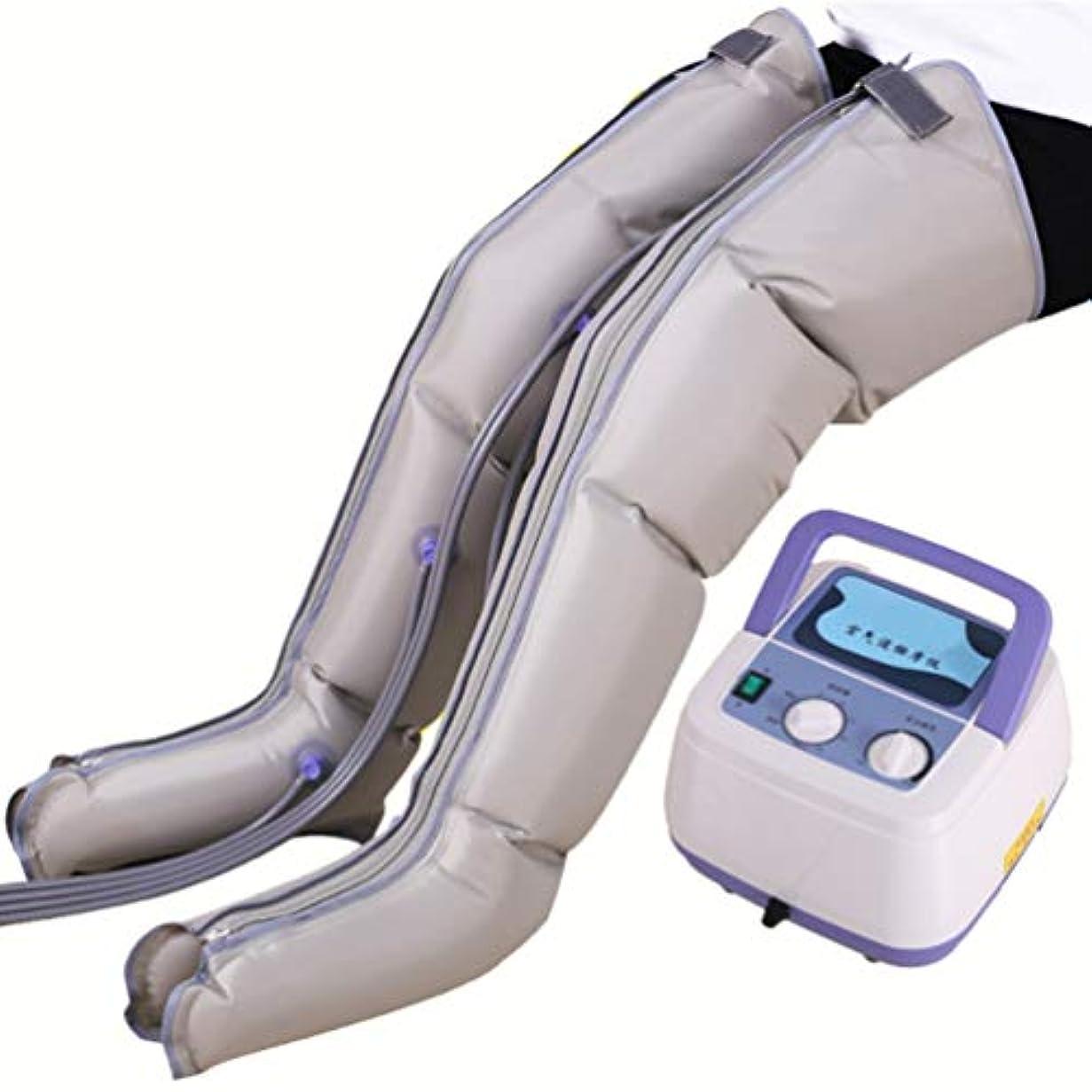 ぴったり調和のとれたボウリング空気圧縮の足のマッサージャー4つのキャビティ足およびフィートの筋肉循環のマッサージ療法のために任意6つのキャビティは膨潤および浮腫の苦痛を助けます,sixCavity