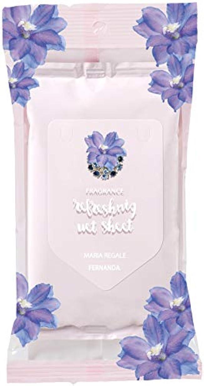 どんなときもスケルトンブッシュFERNANDA(フェルナンダ) Body Refreshing Wet Sheet Maria Regale(リフレッシング ウェットシート マリアリゲル)