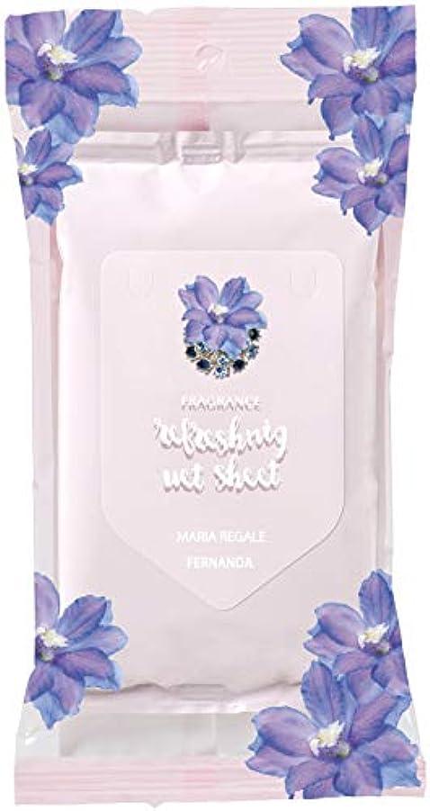 切るの中で剣FERNANDA(フェルナンダ) Body Refreshing Wet Sheet Maria Regale(リフレッシング ウェットシート マリアリゲル)