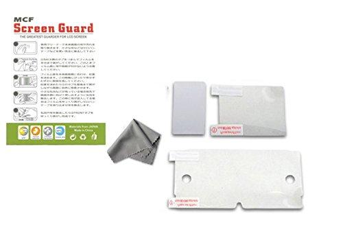 ニンテンドー 3DS対応アクセサリー 液晶保護フィルム 保護...