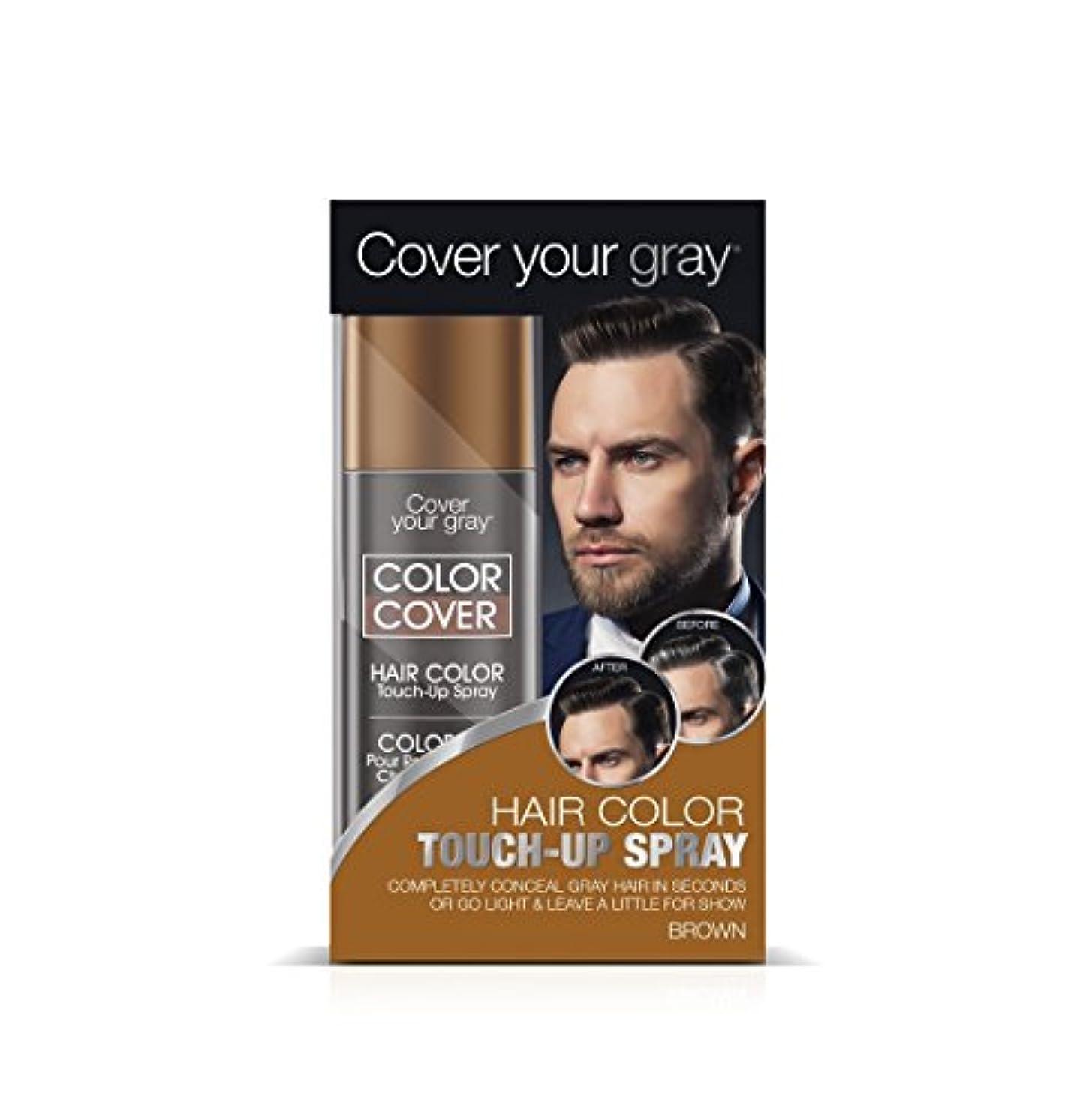 議論するグラフ協力するCover Your Gray メンズカラーカバータッチアップスプレー - ブラウン
