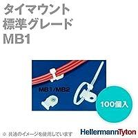 ヘラマンタイトン MB1 タイマウント (MB) (100個入) (66ナイロン製) (標準グレード) (乳白色) SN