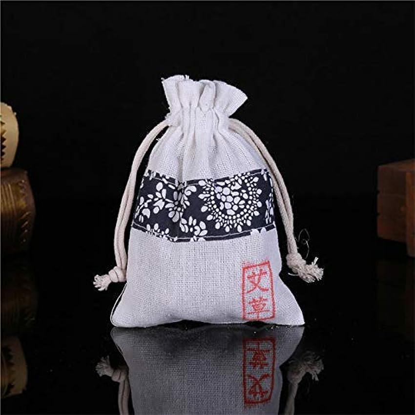 マリン二度ショートDiatems - バッグ逆流香り白檀、沈香、ヨモギ、arborvitae、装飾用、流れるタバコ、コーン香、室内香