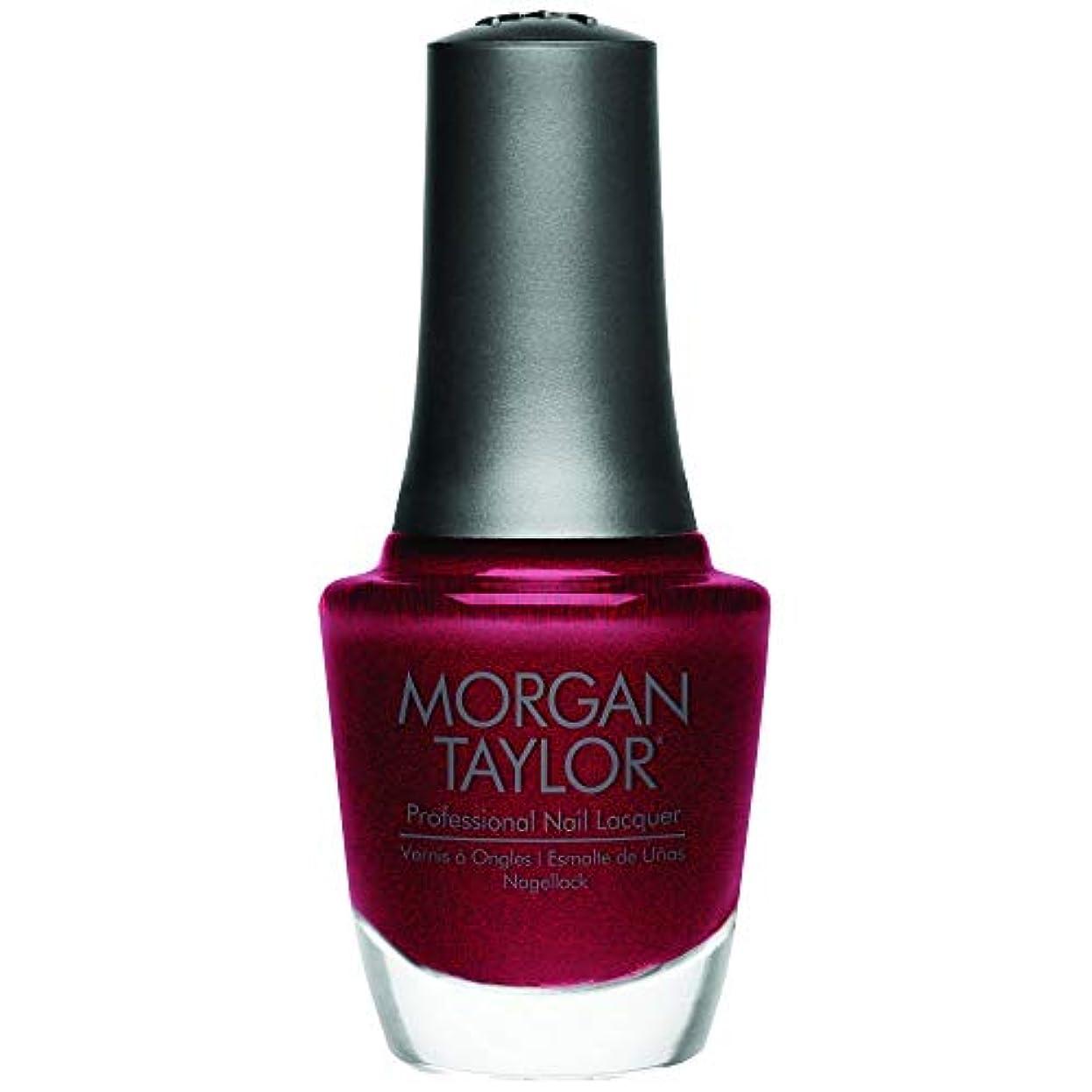 暗くするトン薬剤師Morgan Taylor - Professional Nail Lacquer - I'm So Hot - 15 mL / 0.5oz