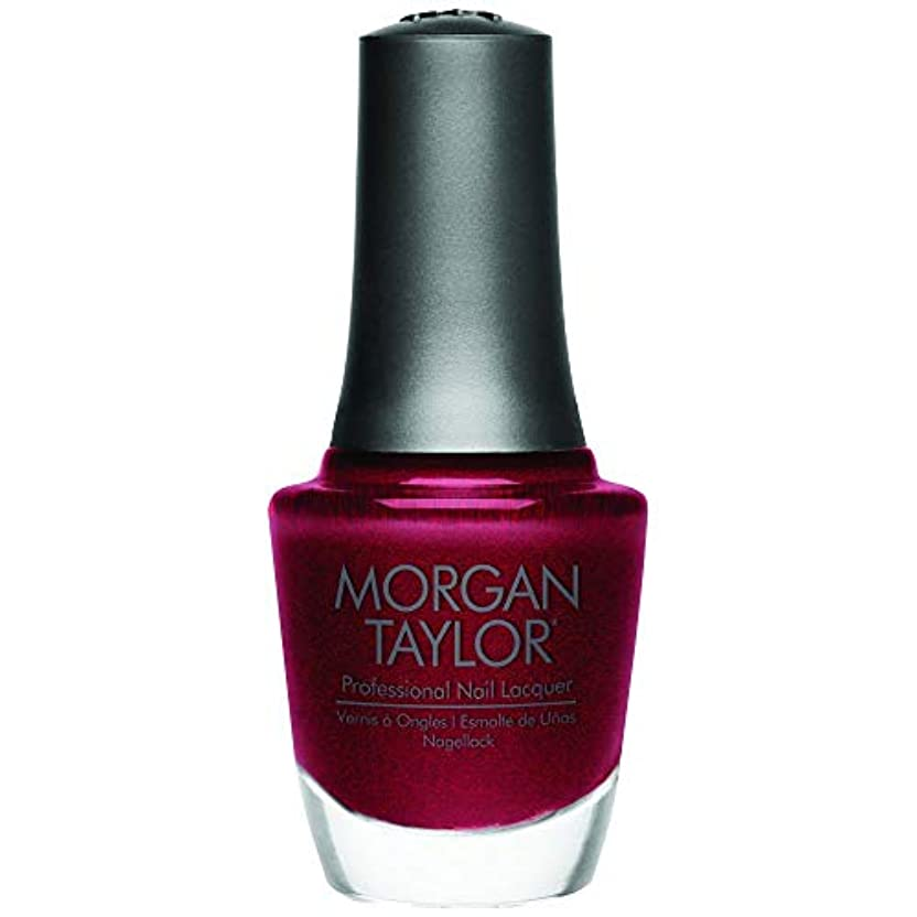 パラシュートパズルバッチMorgan Taylor - Professional Nail Lacquer - I'm So Hot - 15 mL / 0.5oz