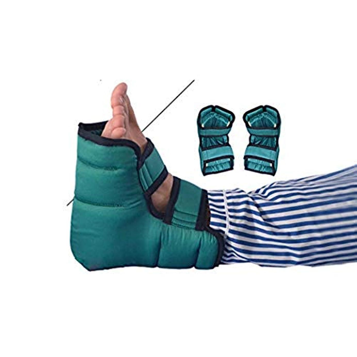 かかと潰瘍からの圧力を和らげるヒールクッションプロテクター枕、大人サイズのヒールクッションプロテクター-足と足首のピローガードのペア